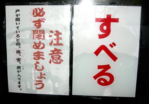 E7902_0224